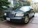 M・ベンツ S320 ブラックレザー 純正ナビ サンルーフ 禁煙車(メルセデス・ベンツ)【中古】