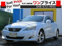 IS IS250(レクサス)【中古】