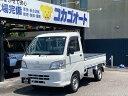 ハイゼットトラック スペシャル(ダイハツ)【中古】