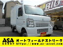 スクラムトラック 保冷バン エアコン 5速車 ETC(マツダ)【中古】