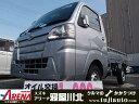 ハイゼットトラック スタンダード 4速オートマチック 濃色ガラス ABS(ダイハツ)【中古】