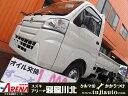ハイゼットトラック ハイルーフ エアコンパワステ新型5MT ABS(ダイハツ)【中古】