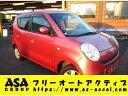 MRワゴン G CD キーレス 電格ミラー エアバック TチェーンEg(スズキ)【中古】