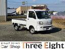 ハイゼットトラック ベースグレード ユーザー買取車 エアコン ゲートチェーン(ダイハツ)【評価書付】【中古】