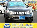 ムラーノ 350XV 22AW ナビ 黒革シート(日産)【中古】