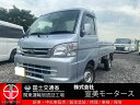 ハイゼットトラック EXT(ダイハツ)【中古】