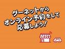 MINI クーパー クラブマン 純正ナビ ETC 禁煙(MINI)【評価書付】【中古】