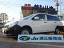 ランサーカーゴ 15M メモリーナビ ワンセグ AT(三菱)【評価書付】【中古】