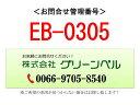 エルフトラック 4.8デイーゼル 強化フルフラットロー ダンプ 2トン(いすゞ)【中古】