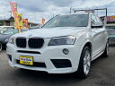 X3 xDrive 28i Mスポーツパッケージ(BMW)【評価書付】【中古】
