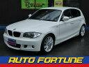 1シリーズ 116i Mスポーツパッケージ(BMW)【評価書付】【中古】