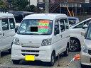 ハイゼットカーゴ スペシャル(ダイハツ)【中古】