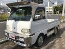 ミニキャブトラック VXスペシャルエディション(三菱)【中古】