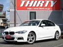 3シリーズ 330e Mスポーツ(BMW)【中古】