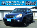 CR-V パフォーマiL-S(ホンダ)【評価書付】【中古】