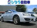 レガシィB4 RSタイプB(スバル)【中古】