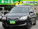 エクシーガ 2.0i-Sリミテッド(スバル)【中古】
