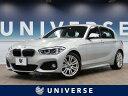 1シリーズ 118i Mスポーツ(BMW)【中古】