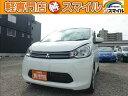 ekワゴン M(三菱)【中古】