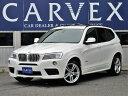 X3 xDrive 35i Mスポーツパッケージ(BMW)【中古】