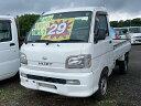 ハイゼットトラック その他(ダイハツ)【中古】