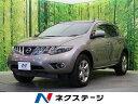 ムラーノ 350XV FOUR(日産)【中古】