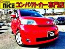 ポルテ 130i Cパッケージ HIDセレクション(トヨタ)【評価書付】【中古】