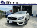 CLS CLS63 AMG(AMG)【中古】
