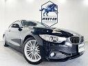 4シリーズ 420iクーペ ラグジュアリー(BMW)【中古】
