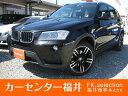 X3 xDrive 20i(BMW)【中古】