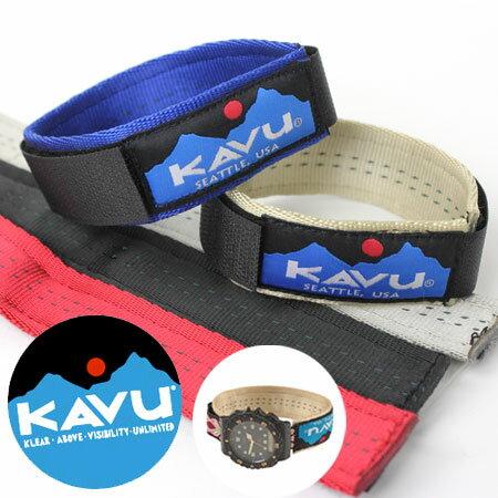 【あす楽】KAVU カブー WATCHBAND ウォッチバンド 時計ベルト/アウトドア 夏…...:protocol:10016414