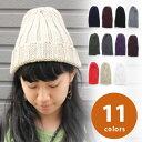 【まとめ割】コットン/アクリルベーシックリブニット帽●帽子 メンズ レディース ニットキャップ とんがり 新作 2013 【メール便可】