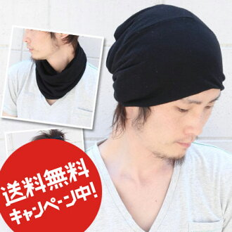 Big turban hairband neck warmer knit cap for fall Hat ライトガーゼ stretches 3-WAY Kamon cap black size large hairband fall winter men's women's original care Hat outdoor heater ban Tan measures neck cover neck