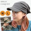 【クーポン利用でレビューを書いて送料無料♪】スウェット アスレチック キャスケット● 帽子 メンズ