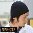 NEW YORK HAT ニューヨークハット ビーニー ニット帽 帽子 メンズ レディース 秋 冬 秋冬 【ネコポス可】