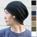 ニット帽 メンズ 大きいサイズ プレミアム リブ コットン ワッチキャップ 薄い 大きめ おしゃれ ゴルフ 日本製 春 夏 春夏 返品交換不可