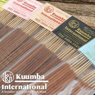 KUUMBA INTERNATIONAL Kumba international incense RegularStick NEW incense