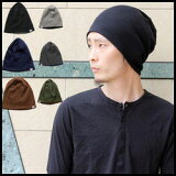 适当利用出色的色彩喜好可以Nittokyappusuuettoribashiburuwatchikyappu[ニット帽 オーガニックコットン リバーシブル ストレッチ ワッチキャップ 通販 ニット帽 帽子 メンズ レディース ワッチ 綿 コットン ニットキ