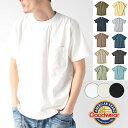 アウトドアブランド tシャツ グッドウェア tシャツ GOOD WEAR MADE IN USA S/S ポケット TEE ヘビーウエイトカットソー Tシャツ 半袖 Mサイズ Lサイズ XLサイズ 春 夏 春夏 大きいサイズ