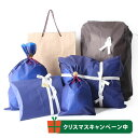 【クリスマスキャンペーン中!】200円通常ラッピング / ギ...