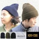 NEWYORKHAT ニューヨークハット ニット ウール WOOL KNIT CAP #4505 ニット帽