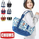 【あす楽】CHUMS チャムス Tote Bag Sweet Nylon M トートバッグ 16ss CH60-0686 / メンズ レディース アウトドア 山ガール ファッション 新作【ネコポス不可】