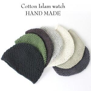 イスラム イスラムワッチ コットン ホワイト キャップ