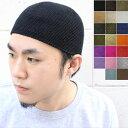 【DM便限定☆送料無料】ベ...