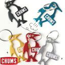 CHUMS チャムス Booby Can Opener CH...