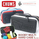 CHUMS ����ॹ BOOBY MULTI HARD CASE L / �֡��ӡ��ޥ���ϡ��ɥ����� L������ CH62-1087 ��Ǽ ����饱���� ��Ǽ������ �ݡ��� �֡��ӡ��С��� �����ȥɥ� ������ �ϥ����� ����ڥͥ��ݥ��Բġ�