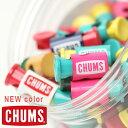 コードロック チャムス CHUMS ブランド Logo チャムスロゴ ストラップ アウトドア 秋 冬 秋冬 ドローコード 山ガール ファッション 山登り 帽子 靴紐