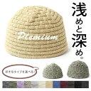 ニット帽 メンズ コットン 春 大きいサイズ 帽子 ブロック柄 イスラム帽 イスラムワッチ イスラムキャップ おじいちゃん インナーキャップ
