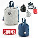 ショッピングチャムス CHUMS チャムス リバーシブル ミニスウェットバッグ CH60-2919 バッグ 巾着 ポーチ ペンケース キャンプ アウトドア 化粧ポーチ 小物入れ