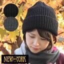NEW YORK HAT ニューヨークハット ニット ウール WOOL CHUNKY 帽子 #4513 ニットキャップ ニット帽 ウール 1...